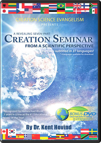 Creation Science Evangelism - Kent Hovind - Creation Seminar Box Set - Updated With International Subtitles 2011